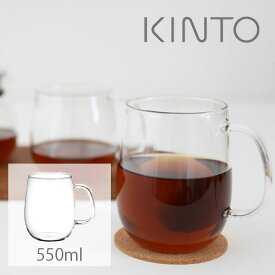 KINTO(キントー) UNITEA カップ L グラス 550ml   グラス コーヒーカップ クリアグラス 透明 クリア コーヒー 紅茶 耐熱 耐熱ガラス 食洗機 電子レンジ おしゃれ ギフト 祝い シンプル カップ 食器