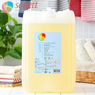 소 네트 SONETT 내츄럴 워시 리퀴드 ● 민감성 (무 향료) 10 리터 세탁 용 액체 세제
