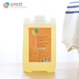 ソネット SONETT ナチュラルウォッシュリキッド ウール・シルク用 5リットル(おしゃれ着用液体洗剤)