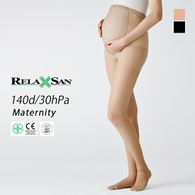リラクサン(RELAXSAN) 着圧ストッキング マタニティーストッキング 30Hpa 140デニール 【ベージュ ブラック】 | ストッキング マタニティ マタニティー 妊婦 産前 中強圧 引き締め 細見え すっきり パンスト