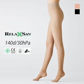 リラクサン(RELAXSAN) 着圧ストッキング 30Hpa 140デニール 【ベージュ ブラック】 | ストッキング パンティストッキング パンティーストッキング パンスト 強圧 着圧 足 脚 ふくらはぎ 太もも デスクワーク