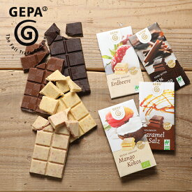 GEPA(ゲパ) オーガニックチョコレート ミニシリーズ 40g / フェアトレード 有機JAS EU認証 ダーク 70% 塩キャラメル マンゴーココナッツ ストロベリー ダークチョコ ギフト おしゃれ