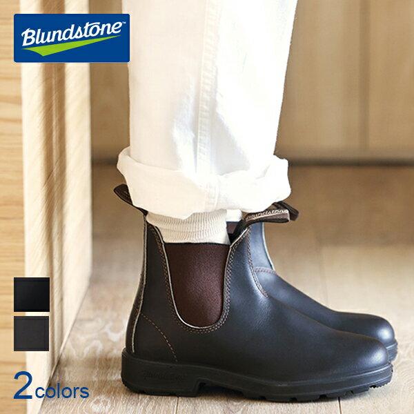 【クーポン利用で10%OFF】Blundstone ブランドストーン サイドゴアブーツ BS510/BS500[靴 オーストラリア製 レインブーツ レザー レディース 正規品]
