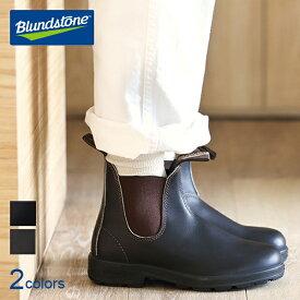 【クーポン利用で10%OFF】Blundstone ブランドストーン サイドゴアブーツ BS510/BS500[靴 オーストラリア製 レインブーツ レザー レディース 正規品] | シューズ レザーシューズ サイドゴア ブーツ レザーブーツ くつ レインシューズ 雨用靴 おしゃれ かわいい カジュアル