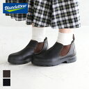 Blundstone ブランドストーン ローカット サイドゴアブーツ BS1611/BS1610 靴 オーストラリア レインブーツ 靴 日本限…