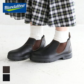 Blundstone ブランドストーン ローカット サイドゴアブーツ BS1611/BS1610 靴 オーストラリア レインブーツ 靴 日本限定 別注 レザー レディース 【正規品】