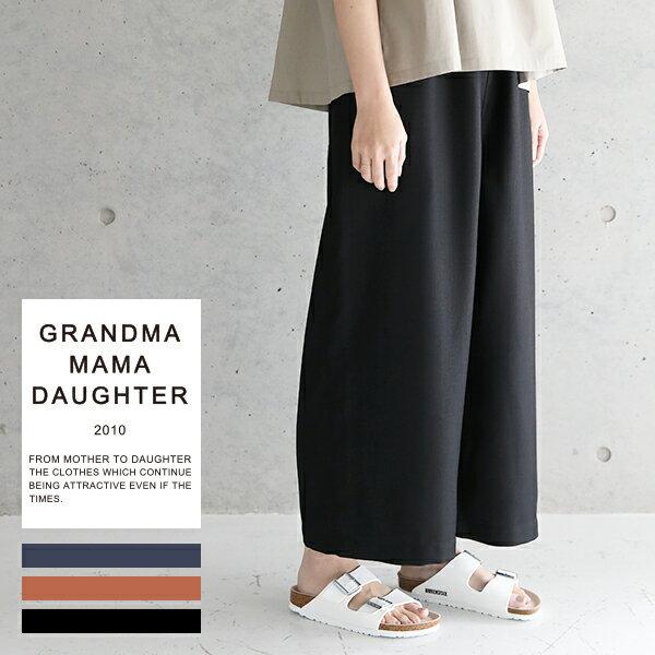 【SALE 50%OFF】GRANDMA MAMA DAUGHTER (グランマ ママ ドーター) イージーワイドパンツ GP822382 ブラック オレンジ ネイビー ギャザー ポリエステル 2018SS