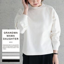 【SALE 30%OFF】グランマ ママ ドーター grandma mama daughter 編み立てリブスウェット #GC2014491 カットソー スウェット レディース コットン 綿 トレーナー 日本製 2020SS