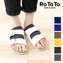【2019春夏】ロトト RoToTo フットバンド #R1097-02 foot band レディース 靴ずれ防止 サンダル用 ニオイ 汗対策 靴下…