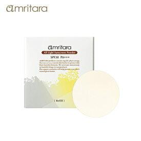 アムリターラ amritara オールライトサンスクリーンパウダーSPF38PA+++(リフィル 詰め替え用)10g【ネコポスで送料無料】|パウダー 日焼け止め フェイスパウダー uv 顔 uvケア 紫外線対策 詰め替え レフィル 詰替