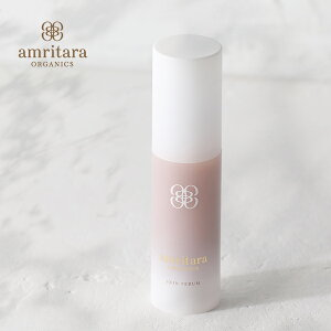 アムリターラ amritara ライス&グレープ イノセントセラム 30ml| セラム 美容液 AMRITARA ライス グレープ お米 山ぶどう ゆらぎ肌 乾燥