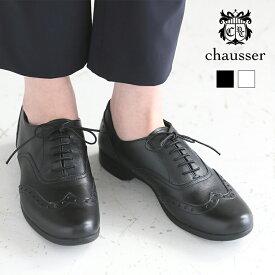 ショセ トラベルシューズ / ウィングチップレザーマニッシュシューズ #TR-004 TRAVEL SHOES by chausser 【交換対応可】 | レディース シューズ 靴 マニッシュシューズ マニッシュ レースアップ