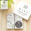 hibi ヒビ 10MINUTES AROMA 和の香り 3種ギフトボックス ペーパーバッグ付き お香 神戸マッチ | アロマ スティック プ…