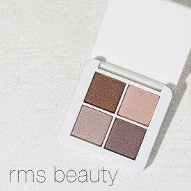 rms beauty フォーエバー アイシャドウクワッド 4ever eyeshadow quad / パウダーアイシャドウ アイシャドウ アイシャドー パレット アイメイク 保湿 化粧品 艶 ツヤ 濡れ 数量限定 限定