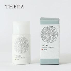 テラ(THERA) 酵 酵素のあらい粉 しろ 50g / 洗顔 酵素洗顔 メイク落とし 泡立てなし 酵素 青パパイヤ