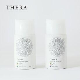 テラ(THERA) 酵 酵素のあらい粉 あお あか 50g / 洗顔 酵素洗顔 メイク落とし 泡立てなし 酵素 青パパイヤ