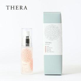 テラ(THERA) 酵 日本酒の美容液 30ml / 保湿 酒粕 ケア フェイスケア スキンケア うるおい 乾燥 発酵コスメ