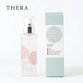 テラ(THERA) 酵 日本酒の拭き取り化粧水 120g / 送料無料 酒粕 フェイスケア スキンケア 低刺激 保湿 乾燥 うるおい