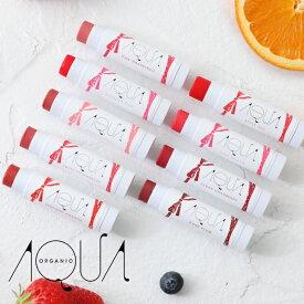 アクア・アクア オーガニックスイーツリップ / AQUAAQUA ネコポス 送料無料 美容液 リップクリーム ルージュ カラーリップ 口紅 色付きリップ 日本製 ナチュラル | リップ オーガニック 化粧品 リップスティック 色つきリップ カラーリップクリーム かわいい プレゼント