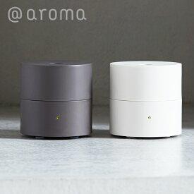 アットアロマ (@aroma) ファンディフューザー コウ / ホワイト ブラウン   ko @アロマ アロマディフューザー コードレス USB ディフューザー ファン アロマ オイル 電池 エッセンシャルオイル おしゃれ 小型