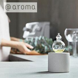 【26時間限定!最大10%OFFクーポン配布中!】@aroma (アットアロマ) ネブライジングディフューザー オーブ シンプル おしゃれ アロマディフューザー ディフューザー アロマ