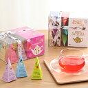 English Tea Shop オーガニックピラミッドプリズム アソートセット |イングリッシュティーショップ ギフト 有機栽培 …