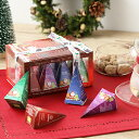 English Tea Shop レッドサンタプリズム 12袋入   クリスマス X'mas コレクション フレーバー ギフト イングリッシュティーショップ 有機栽培 紅茶 オーガニック ハーブティー 有機JAS プチギフト ティーバッグ フェアトレード