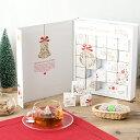English Tea Shop ブックスタイルアドベントカレンダー ホワイト 24袋入 | クリスマス X'mas コレクション フレーバー ギフト イングリッシュティーショップ 有機栽培 紅茶 オーガニック ハーブティー 有機JAS プチギフト ティーバッグ フェアトレード