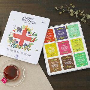 English Tea Shop(イングリッシュティーショップ) UNION JACK GIFT TIN | フレーバー ギフト 有機栽培 紅茶 オーガニック ハーブティー 有機JAS フレーバーティー ハーバルティー ユニオンジャック プ