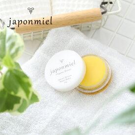ジャポンミエル(japonmiel) オーガニック マルチバーム 10g / 旧SUBAKO スバコ 低刺激 プロポリスフリー 自然由来 日本ミツバチ はちみつ ハチミツ 蜂蜜 ミツロウ 保湿 潤う 顔 リップ 唇 手 髪 乾燥