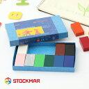 シュトックマー (STOCKMAR) みつろうブロッククレヨン 12色紙箱 蜜蝋 クレヨン ギフト プレゼント 誕生日 出産祝 安全…
