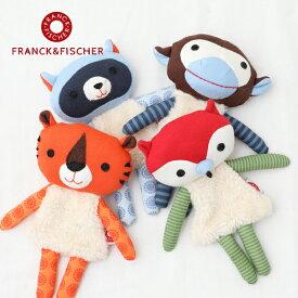 フランク&フィッシャー (FRANCK&FISHCER) ソフトトイ スリム 4種 オーガニックコットン ぬいぐるみ 人形 ベビー 赤ちゃん 出産祝い ギフト 北欧 デンマーク 0歳 ねんね プレゼント