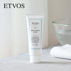 エトヴォス(ETVOS) モイストアミノフォーム 90g / エトボス ウォッシングライン 洗顔 乾燥肌 敏感肌 クリーミー 泡 濃密泡 セラミド つっぱらない 保湿 うるおい ゼラニウム ラベンダー 角質 スキンケア
