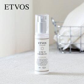 エトヴォス(ETVOS) 薬用アクネVCクリームジェル 50g 医薬部外品 / エトボス バランシングライン スキンケア 保湿ジェル ニキビ 混合肌 脂性肌 オイリー肌 敏感肌 オイルフリー セラミド