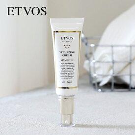 エトヴォス(ETVOS) バイタライジングクリーム 50g / エトボス バイタライジングライン スキンケア 美容クリーム ハリ ツヤ 乾燥肌 年齢肌 敏感肌 低刺激 ヒト型セラミド リンゴ幹細胞エキス ヒアルロン酸