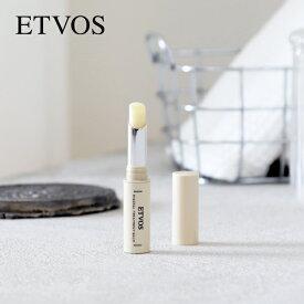 エトヴォス(ETVOS) ミネラルトリートメントバーム 2g / エトボス スキンケア リップバーム 唇 リップケア 下地 保湿 敏感肌 乾燥肌 目元 口元 指先 ポーチ コンパクト 持ち運び