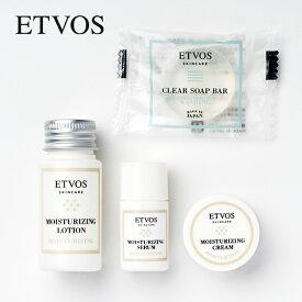 エトヴォス(ETVOS) モイスチャーライン トラベルセット / スキンケア トライアル キット お試し 旅行 ミニサイズ 保湿 クリアソープバー 洗顔 モイスチャライジングローション 化粧水
