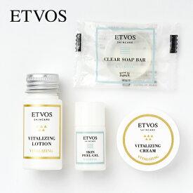 エトヴォス(ETVOS) バイタライジングライン トラベルセット / エトボス トライアル キット お試し 旅行 ミニサイズ 保湿 ニキビ クリアソープバー 洗顔 スキンピールジェル ピーリングジェル