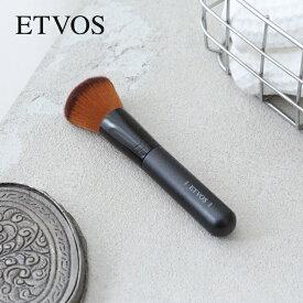 エトヴォス(ETVOS) フェイスカブキブラシ / エトボス メイクブラシ 化粧ブラシ 化粧筆 ファンデーション 下地 チーク
