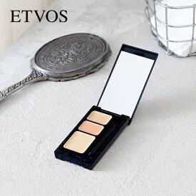 エトヴォス(ETVOS) ミネラルコンシーラーパレット 3.1g SPF36 PA+++ / エトボス コンシーラー ナチュラルベージュ オレンジベージュ オークルベージュ 3色 敏感肌 乾燥肌 クマ UV対策 下地 石けんオフ