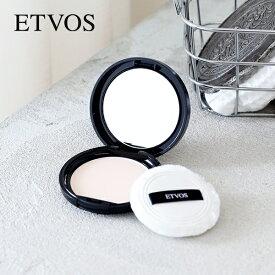 エトヴォス(ETVOS) ミネラルシルキーベール 【本体 パフ付き】 7g SPF20 PA++ / エトボス 仕上げパウダー フェイスパウダー プレストパウダー 化粧崩れ 化粧直し 夜用 敏感肌 UV対策