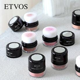 エトヴォス(ETVOS) ポンポンミネラルチーク / エトボス パフ一体型 鏡付き メイク直し 化粧直し 持ち歩き ポーチ 時短 敏感肌 カラフル ミネラルメイク 石けんオフ