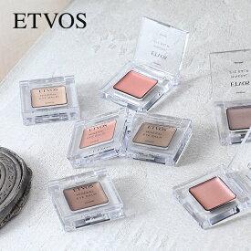 エトヴォス(ETVOS) ミネラルアイバーム / エトボス クリームシャドー アイシャドー アイシャドウ アイメイク アイカラー 敏感肌 発色 ツヤ 目元 うるおい ヨレにくい ミネラルメイク 石けんオフ
