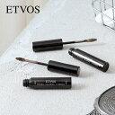 エトヴォス(ETVOS) ミネラルカラーリングアイブロウ ココアブラウン ラテブラウン / アイブロー アイメイク 眉メイク アイブロウマスカラ 眉マスカラ 長持ち 髪色 書きやすい 描きやすい 発色 目元