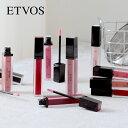エトヴォス(ETVOS) ミネラルリッププランパー / エトボス リップ グロス チップ 口紅 リップスティック ツヤ うる…