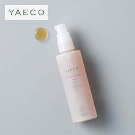 ヤエコ(YAECO) オーガニックカカオ モイストローション 100ml / 化粧水 カカオエキス アサイー ローズヒップ フルーツエキス 植物由来成分 ノンシリコン 保湿 うるおい ハリ 全身 しっとり