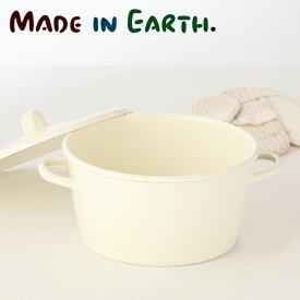 MADE IN EARTH.(メイドインアース) つけ置きホーローポット / メイドインアース 布ナプキン用 布ナプ 洗濯用バケツ 洗濯バケツ 浸けおき 浸け置き ホーロー 琺瑯 煮沸 IH対応 メイド・イン・アース