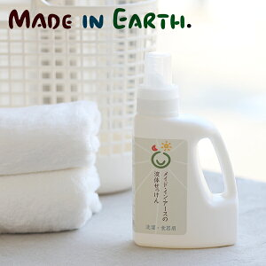 MADE IN EARTH.(メイドインアース) メイド・イン・アースの液体せっけん 1.2L / メイドインアース 洗濯洗剤 柔軟剤不要 ココヤシ 食器用洗剤 液体洗剤 食器洗い 掃除用 窓拭き用 液体 赤ちゃん