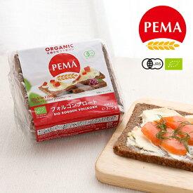 ペーマ(PEMA) 有機全粒ライ麦パン フォルコンブロート 375g(6枚入り) / ライ麦パン ドイツパン 有機全粒ライ麦 有機JAS EU認証 オーガニック ぱん 朝食 非常食 カナッペ サンドイッチ
