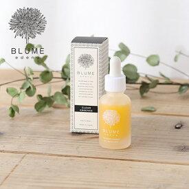 ブルーメエデナ(BLUME edena)クリアエッセンス 30ml / 美容液 水不使用 マカデミアナッツオイル 日焼け ダメージ肌 植物 スキンケア